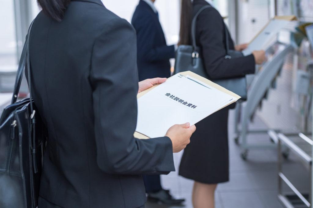 1.総合人材-転職活動中の女性